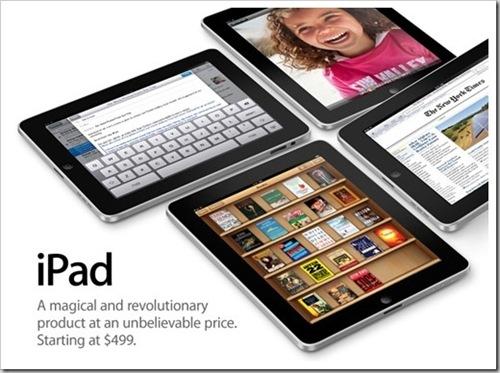iPadinIndia