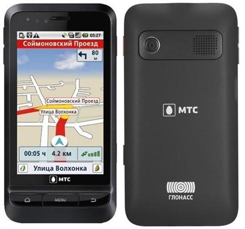 mts-glonass-phone-1