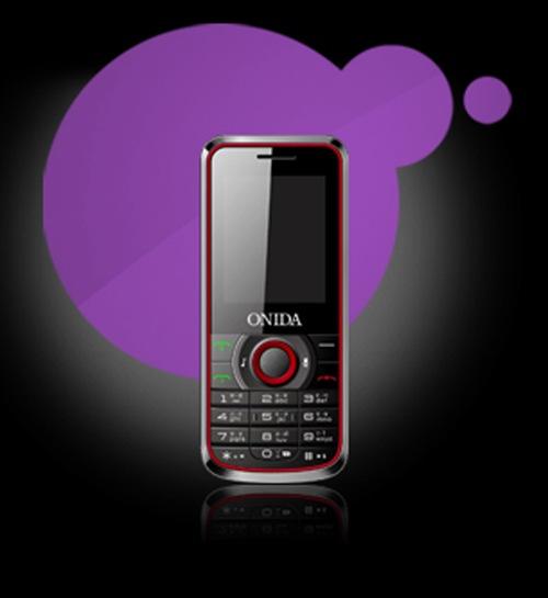 onida-fmx