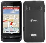 MTS rolls out GLONASS phone, a GPS rival technology!