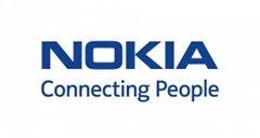 Nokia ditches Ovi brand!