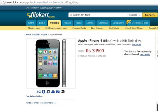 flipkart-iphone-4
