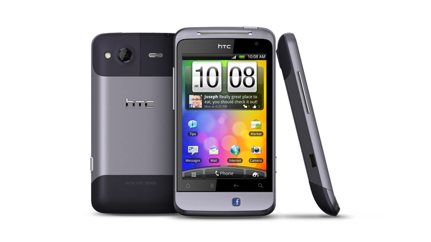 What makes HTC Salsa a facebook phone?