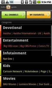 tv-guide-android