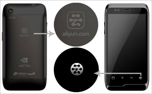 Aliyun-hardware-01