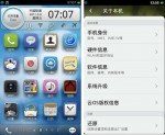 Alibaba unveils cloud based mobile OS, Aliyun. What does it mean to Android?