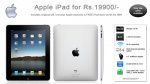 iPad for Rs. 19900 from Seventymm [deal]