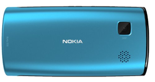 Nokia 500 : Best value for money smartphone ever?