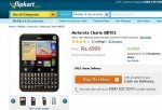 Deal : Motorola Charm at Rs. 6999