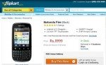 Motorola Fire, Android 2.3 powered QWERTY phone in India for Rs. 8999