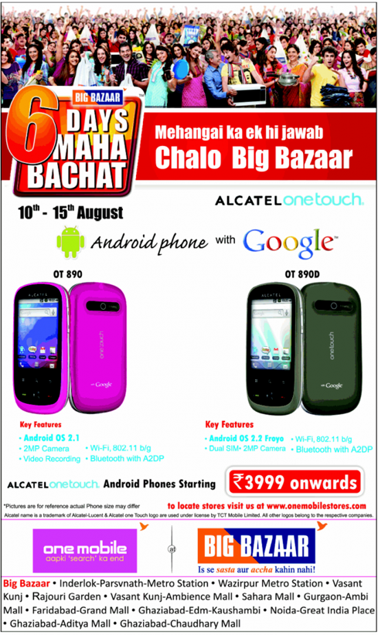 Alcatel Android phone for Rs. 3999?