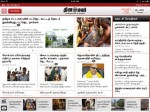 Tamil daily Dinamalar launches iPad app
