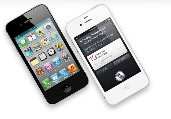 iPhone 4S in India this November. Yawn or Yay?