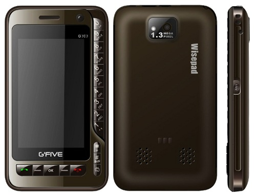 GFIVE-G303