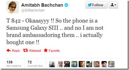 Amitabh Bachchan's new phone : Samsung Galaxy S3
