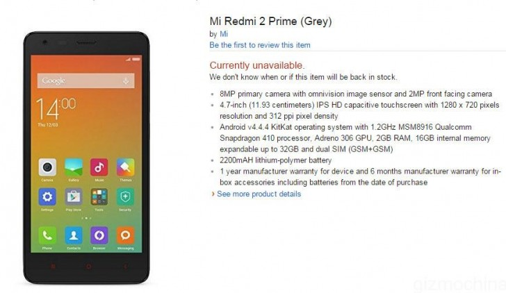 Xiaomi To Sell Phones Offline in India, Redmi 2 Prime Pops Up.