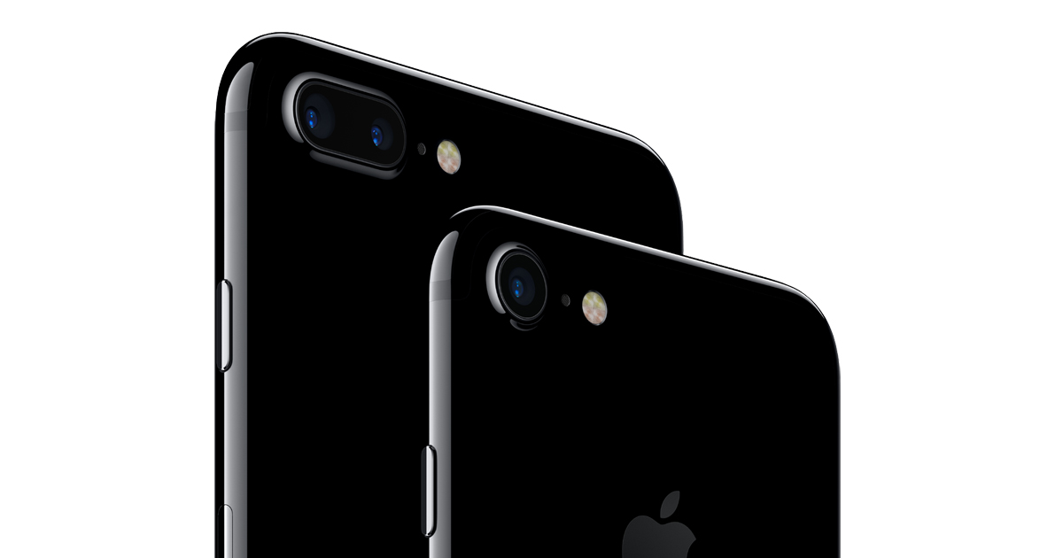 Top 10 Features of The iPhone 7 To Help You Make Your Buying Decision