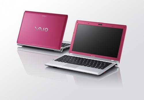 VAIO-YB-Series-Pink