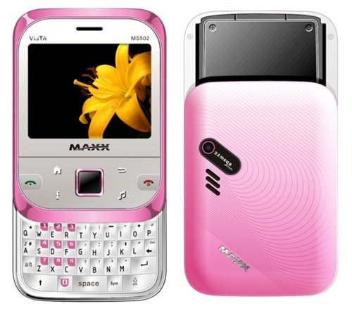 Maxx mobiles launches a ladies phone with dual SIM QWERTY slider!
