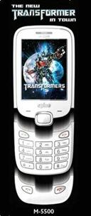 transformer-white