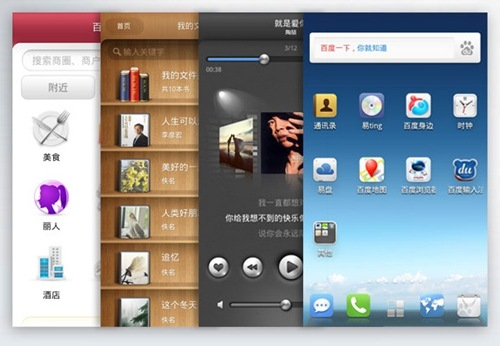 Baidu launches its mobile OS, partners with Dell for devices