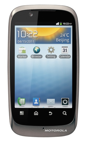 Motorola Fire : Touch and Type Android 2.3 phone for Rs. 8999. LG Optimus Pro got company