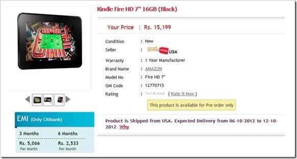Kindle Fire HD GM
